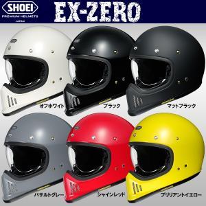 SHOEI  EX-ZERO  フルフェイスヘルメット ショウエイ EXゼロ|garager30