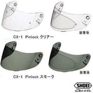 SHOEI ショーエイ CX-1ピンロック SHOEI シールド ショウエイ|garager30