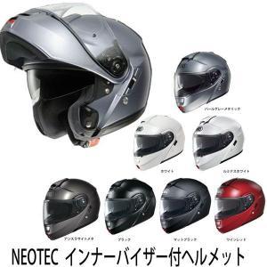 SHOEI ショウエイ NEOTEC ネオテック システムヘルメット ショーエイ|garager30