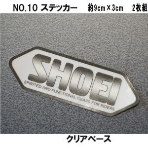 SHOEI NO.10 ステッカー ヘルメットステッカー ショーエイ NO10