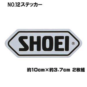 SHOEI NO.12 ステッカー ブラック ヘルメットステッカー ショーエイ NO12|garager30