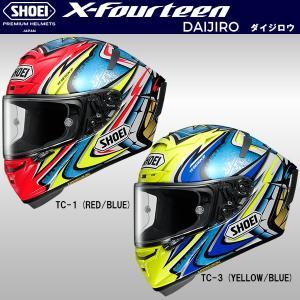 SHOEI  X-Fourteen DAIJIRO 加藤大治郎選手レプリカ  X-14 ダイジロー フルフェイスヘルメット ショウエイ エックス フォーティーン X14|garager30