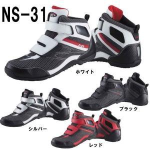 ナンカイ NS-31 ストリームブリーズテック ライディングシューズ(メッシュタイプ)  NS31|garager30