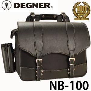 デグナー NB-100 ナイロンサドルバッグ DEGNER サイドバッグ NB100|garager30