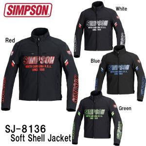 SIMPSON SJ-8136 ソフトシェルジャケット Soft Shell Jacket ウインタージャケット シンプソン SJ8136 2018-2019モデル|garager30