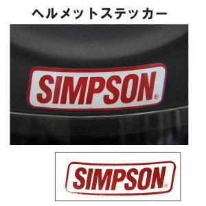 SIMPSON シンプソン ヘルメットステッカーM レッド|garager30