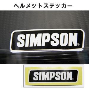 SIMPSON シンプソン M30用ヘルメットステッカーM ブラック|garager30