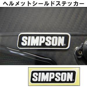 SIMPSON シンプソン M30用ヘルメットシールドステッカーS ブラック|garager30