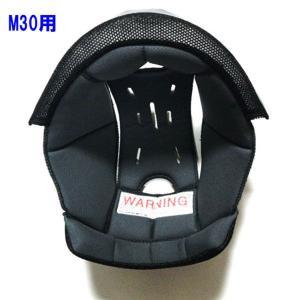 SIMPSON シンプソン MODEL30 (M30)用 インナーパッド モデル30 ヘルメット用 内装 garager30