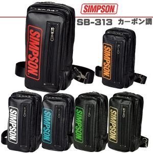 SIMPSON シンプソン SB-313 ワンショルダーバッグ SB313|garager30