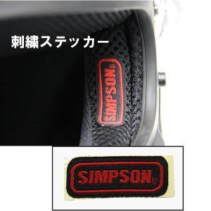 SIMPSON シンプソン 刺繍ステッカー(チークパッド用)1枚|garager30
