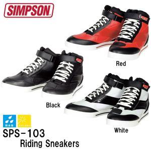 SIMPSON シンプソン SPS-103 ライディングシューズ SPS103 防水 スニーカー|garager30