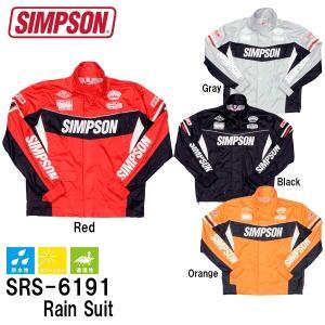 SIMPSON シンプソン  SRS-6191 レインスーツ パンツ付き 2016 レインスーツ SRS6191  雨具 レインウェア|garager30