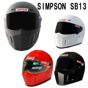 SIMPSON  シンプソン スーパーバンディット13 SB13 フルフェイスヘルメット|garager30