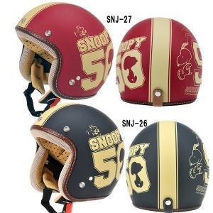 SNOOPY スヌーピー SNJ26 SNJ27ジェットヘルメット SNJ-26 SNJ-27 garager30