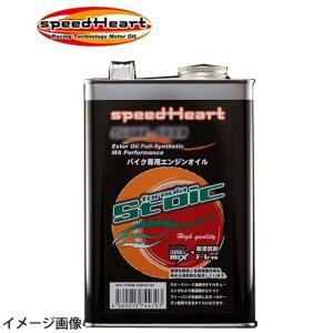 バイク専用 SPEED HEART スピードハート formula Stoic 10W-40 1L 1リッター エンジンオイル garager30