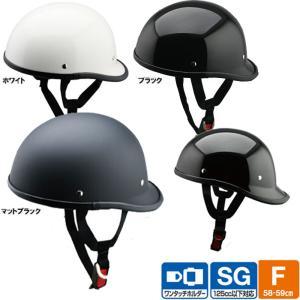 SPEED PIT スピードピット MS-27 ムーンシェーカー ダックテール ハーフヘルメット|garager30
