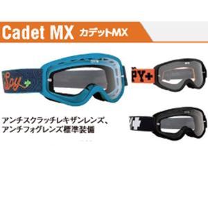 SPY スパイ CADET MX GOGGLE カデットMX オフロードゴーグル|garager30