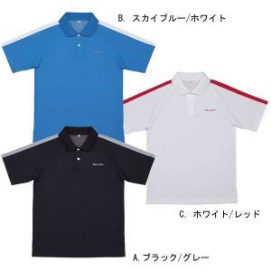 ナンカイ SDW-3201 Top Rider 半袖ポロシャツ|garager30