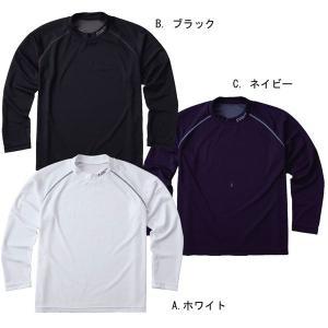ナンカイ SDW-3210 長袖ロングTシャツ|garager30