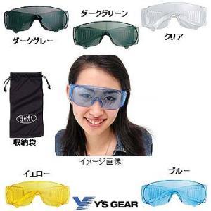 メガネの上からかけれる  ワイズギア  オーバーサングラス|garager30