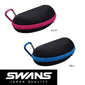 SWANS スワンズ グラスケース A-207 サングラスケース A207|garager30