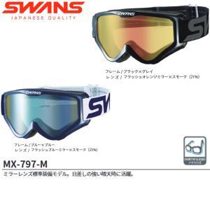SWANS MX-797-M BK DBL メガネ対応ダートゴーグル ミラータイプ 眼鏡可能 オフロードゴーグル スワンズ MX797M メガネ可 garager30