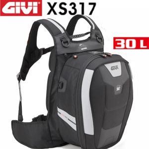 GIVI(ジビ)   XS317 バックパック X-STR  91368(旧品番74940)|garager30