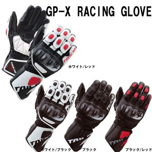 RSタイチ NXT053 GP-X RACING GLOVE GPX レーシンググローブ