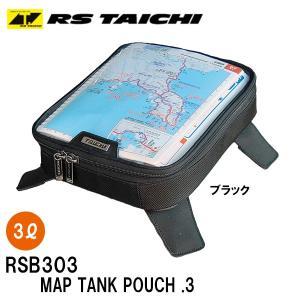 RSタイチ  RSB303 MAP TANK POUCH .3 マップ タンクポーチ .3 バイク用タンクバッグ garager30