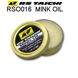 RSタイチ TAICHI MINK OIL ミンクオイル RSO016 革用 ワックス レザー|garager30