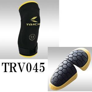 RSタイチ TRV045 ステルスCE ニーガード(ハード) 左右セット プロテクター|garager30