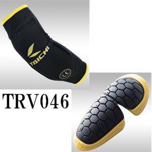 RSタイチ TRV046 ステルス CE エルボー ガード〔ハードタイプ〕 左右セット プロテクター|garager30