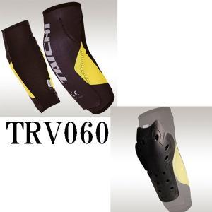 RSタイチ TRV060 ステルスCE エルボーガード 左右セット プロテクター|garager30