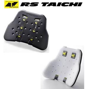 RSタイチ TECCELL チェスト プロテクター(ボタンタイプ) 胸部 テクセル TRV063|garager30