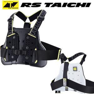 RSタイチ TECCELL チェストプロテクター(ベルトタイプ) 胸部 テクセル TRV064|garager30