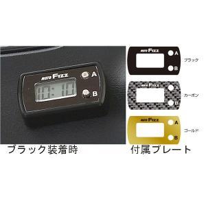 TANAX タナックス MF4674  プチクロックA   バイク用時計|garager30