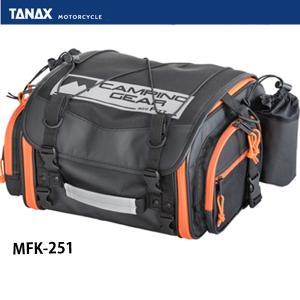 TANAX タナックス MFK-251 ミニフィールドシートバッグ アクティブオレンジ MFK251|garager30