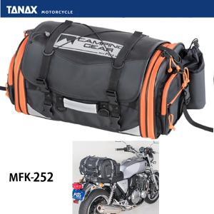 TANAX タナックス MFK-252 ミドルフィールドシートバッグ アクティブオレンジ MFK252|garager30