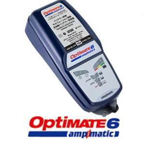 オプティメート6 バッテリーメンテナー 充電器 OPTIMATE6 国内正規品 3年保証 オプティメイト|garager30