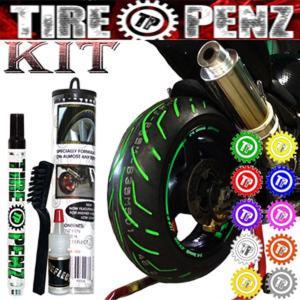 TIRE PENZ タイヤペンズ ペンキット タイヤ専用ペイントマーカー タイヤペン garager30