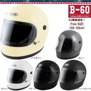BEN B-60 ビンテージヘルメット ソリッドカラー TNK スピードピット 族ヘル B60|garager30