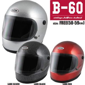 BEN B-60 ビンテージヘルメットラメカラー TNK スピードピット 族ヘル B60|garager30
