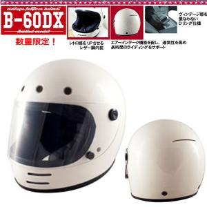 BEN B-60DX ビンテージヘルメットデラックス TNK スピードピット 族ヘル ベン B60DX|garager30