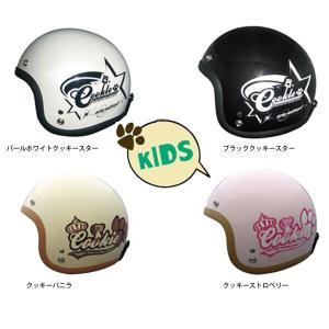TNK CK-66 COOKies クッキー キッズヘルメット KIDS 子供用 CK66|garager30