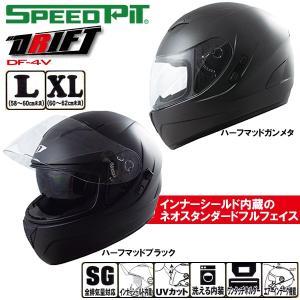 TNK DRIFT DF-4V フルフェイスヘルメット DF4V ドリフト バイク用 スピードピット|garager30