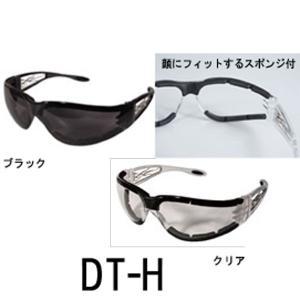 TNK DT-H  顔にフィットするスポンジ付 風を巻き込みにくいサングラス|garager30