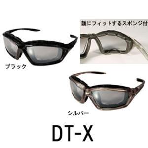 TNK DT-X 顔にフィットするスポンジ付 風を巻き込みにくいサングラス|garager30