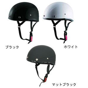 スピードピット GG-2  ビッグサイズ ハーフヘルメット |garager30