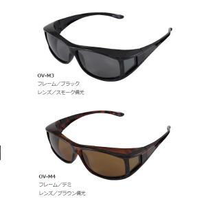 TNK OV-M メガネの上からかけられる偏光オーバーグラス サングラス|garager30
